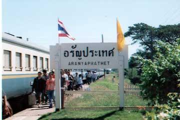 タイ国鉄東線の終点、アランヤプラテート駅。朝6時の列車に乗り、昼前に到着。ここからはトゥクトゥクを捕まえてカンボジア国境へと向かう。