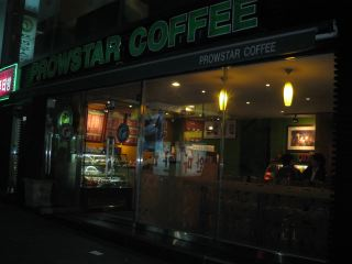 スターバックスコーヒーのまがいもの。注文するまでスタバだと思ってました・・・。