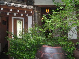 伝統茶院の外観。