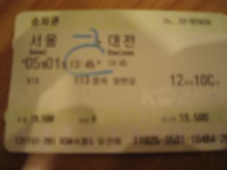 韓国ご自慢の新幹線、「KTX」の乗車券。窓口の駅員さんは親切だった。