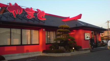 http://masahiro.morishima.com/wp-content/uploads/img/blog-photo-1171185781.02-1.jpg