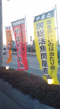 http://masahiro.morishima.com/wp-content/uploads/img/blog-photo-1171185781.02-2.jpg