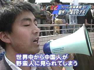 china_demo.jpg