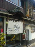 ichinoya01.jpg