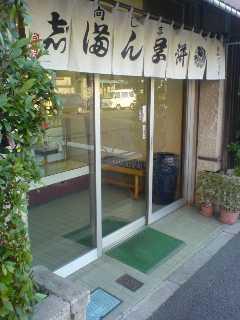 jiman_kusamochi1.jpg