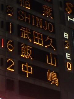 jingu_kyujo02.jpg