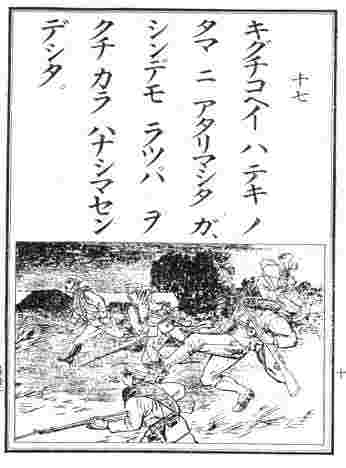 kiguchikohei.jpg