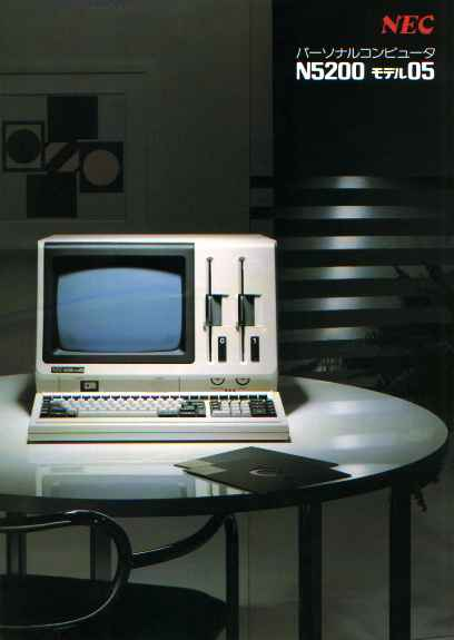 n5200.jpg