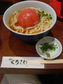 udon_kurosawa.jpg